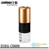 附發票*元元家電館*日象 電動咖啡研磨機 ZOEG-C0606