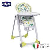 【買再送學習餐具】chicco-Polly Progres五合一多功能成長高腳餐椅-奇異果綠