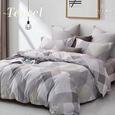 《DUYAN竹漾》天絲雙人加大床包被套四件組- 雅堤格調
