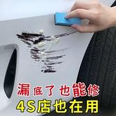 汽車補漆 汽車補漆筆修補車漆神器劃痕修復深度刮痕去痕液珍珠白色黑油漆面