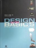 【書寶二手書T9/設計_LJB】設計原理-從概念到產品成形_傑哈德