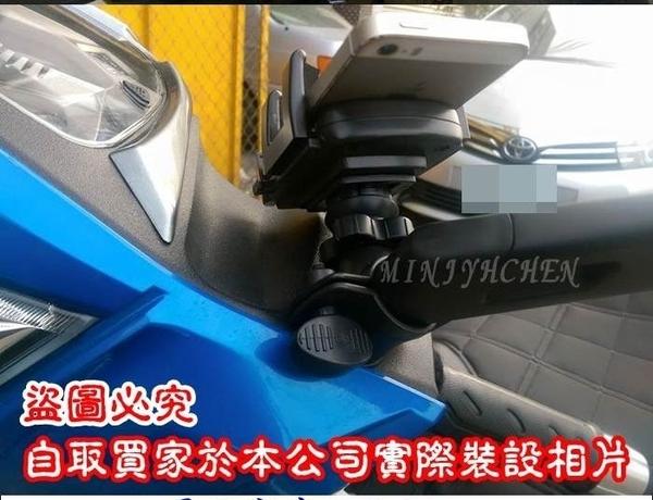 【JIS】B027 超強夾力自行車手機架 導航架 GPS 手機支架 PDA座 手機固定架 單車