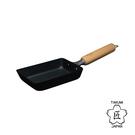 日本TAKUMI匠 岩紋玉子燒鐵鍋(小) 手作蛋捲 日式料理 新手適用 簡單上手 好生活