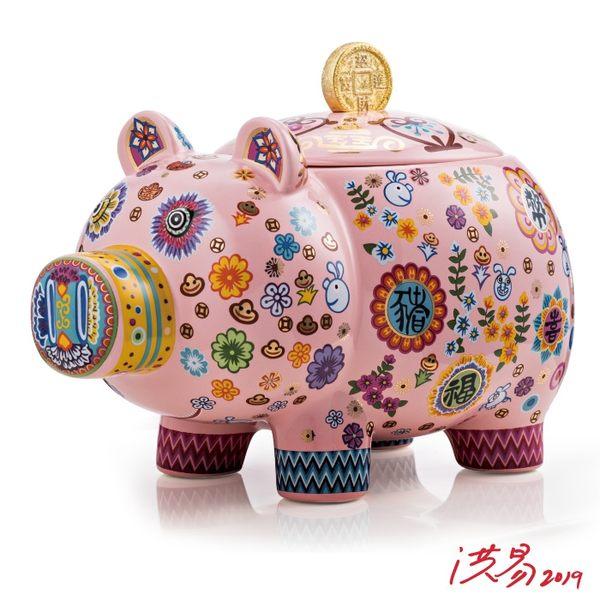 禮坊Rivon-2019限定滿福豬瓷器綜合禮盒-洪易藝術家創作(禮坊門市自取賣場)