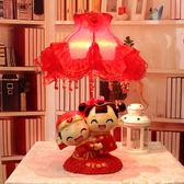 臺燈臥室床頭結婚禮物創意時尚高檔紅色新房婚房實用婚慶裝飾對燈 英雄聯盟igo