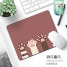 滑鼠墊可愛女生卡通動漫小號加厚小清新廣告定制訂做電腦桌墊