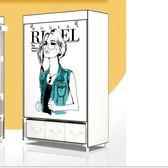 簡易衣櫃加固加厚鋼架加粗布衣櫃收納組裝布藝衣櫥學生衣櫃經濟型