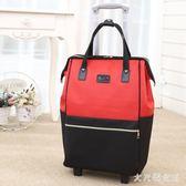 拉桿包2019時尚新款旅行包大容量行李袋牛津布撞色旅行袋手提包潮 JY1587【大尺碼女王】