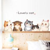 貓咪創意牆面裝飾貼紙牆貼臥室房間床頭溫馨自黏牆紙宿舍牆壁貼畫  初語生活