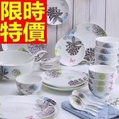 陶瓷餐具套組含碗盤餐具-高檔歐式初春浪漫碗盤18件瓷器禮盒組64v39[時尚巴黎]