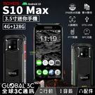 SOYES S10 Max 4+128G...