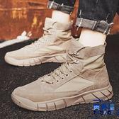 馬丁靴軍靴英倫沙漠靴短靴高筒男鞋棉鞋【英賽德3C數碼館】