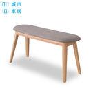 【城市家居-綠的傢俱集團】日式素雅自然橡木色長凳餐椅(工作椅/休閒椅)