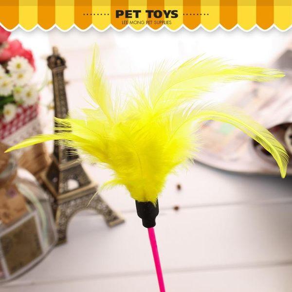 黑五好物節 貓玩具不倒翁貓咪用品逗貓棒羽毛寵物貓用品貓貓玩具貓咪玩具【櫻花本鋪】