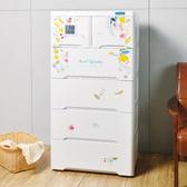 【+O 家窩】特仕版薇樂溫濕感測收納櫃-遇見幸福-DIY (置物櫃 抽屜櫃 衣櫃 塑膠 整理箱)