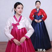 韓服女表演出服 E家人