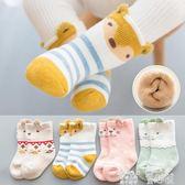 嬰兒襪 嬰兒襪子秋冬純棉0-3個月1歲新生兒男女寶寶冬季加厚保暖中長筒襪 童趣屋