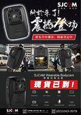 【SJCAM台灣唯一專門店】A10+32G 送皮套、防水掛繩[警用穿戴式/運動攝影機、行車記錄器、山狗]