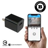 【南紡購物中心】J9 偽裝插頭 遠程監控 USB充電器 FULLHD 針孔攝影機 WIFI 密錄器【寶力智能生活】