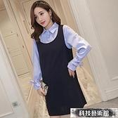 孕婦連身裙套裝秋裝韓版長袖喇叭袖上衣背帶裙職業上班
