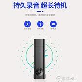 錄音筆RV18小型32G專業高清降噪隨身新款U盤直插式學生上課用