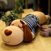 趴趴狗毛絨玩具可愛抱著睡覺的長條抱枕公仔熊布娃娃女生玩偶床上 YXS優家小鋪