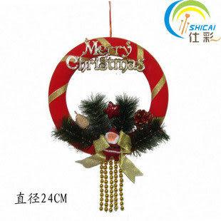 聖誕樹精美掛件 紅色三款松