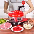 家用絞菜機手動絞肉機多功能切菜絞餡機攪肉...