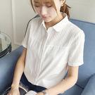 日系小清新娃娃領短袖白襯衫 白色 S-2...