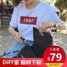 【DIFF】春夏新款韓版百搭數字短袖上衣 t恤 女裝 顯瘦上衣 衣服 寬鬆上衣 百搭素色 必備款【T159】