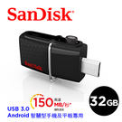 SanDisk Ultra Dual OTG 雙傳輸 USB 3.0 隨身碟 32GB (公司貨) 150MB傳輸