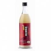 陳稼莊~優級糙米醋600ml/罐