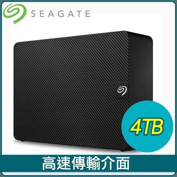 【南紡購物中心】Seagate 希捷 新黑鑽 Expansion Desktop 4TB 3.5吋外接硬碟(STKP4000400)