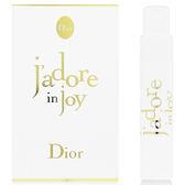 Dior迪奧 Jadore in joy愉悅淡香水針管1ml【QEM-girl】