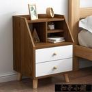床頭櫃 北歐床頭櫃置物架臥室床邊小櫃子儲物櫃實木收納櫃簡約現代經濟型