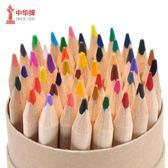 鉛筆 36/48色原木三角桿彩色鉛筆 美術繪畫彩鉛 易上色涂色筆