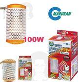《日本Marukan》100W 陶瓷保暖燈組