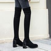 膝上靴 小個子增高過膝長靴女新款秋冬加絨顯高彈力長筒靴瘦瘦靴 降價兩天
