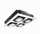 【燈王的店】AR111 LED 7W x 4 崁燈 白光/黃光/自然光 TYL18-7W