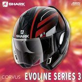 [中壢安信]法國SHARK EVOLINE SERIES 3 彩繪 CORVUS 黑白紅 可樂帽 全罩 可掀式 安全帽