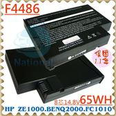 LENOVO 電池-聯想 電池-K71,E310, P/N4UR18650F-2-QC-EG, GCR-B1870AE,F4486A,F4486B 系列 LENOVO 電池