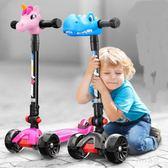 2-6歲兒童3輪閃光踏板滑行車 YX3947『miss洛羽』TW