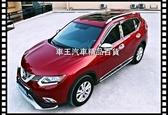 【車王小舖】日產 Nissan 2015 X-TRAIL行李架 車頂架 原廠款 螺絲固定 原廠孔位