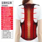 背揹佳兒童矯姿防駝背帶矯正器女男專用背部糾正神器成年隱形肩膀 喵可可