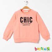 圓領設計T恤01粉橘-bossini女童