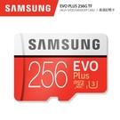 三星EVO Plus 256G-TF高速記憶卡 防水/耐高低溫/防X光/防磁 4K/運動攝影設備適用 附SD轉接卡