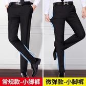 歐比森夏季商務工裝職業正裝男士西褲免燙修身黑色小腳褲伴郎褲子 雙12