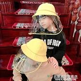 現貨當天寄出 兒童防護帽2020韓版防飛沫親子防疫帽子女夏季防疫隔離防唾液帽春 名購居家