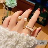 兩個件套開口時尚食指戒指女韓版指環【小檸檬3C】