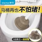茶花馬桶疏通器強力塞皮搋子吸盤神器通便器揣子拔子捅廁所堵塞吸 小時光生活館